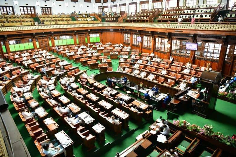 Karntaka Assembly Budget sessions