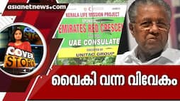 <p>national agencies inquiry on life mission controversy</p>