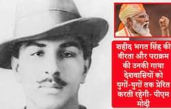<p><br /> Bhagat Singh, PM Modi, Narendra Modi, Home Minister Amit Shah<br /> &nbsp;</p>