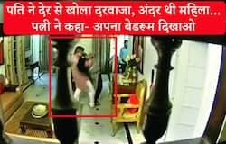 <p>Madhya Pradesh News, Top News, DG Purushottam Sharma Video, Madhya Pradesh Crime, Crime News, National News<br /> &nbsp;</p>