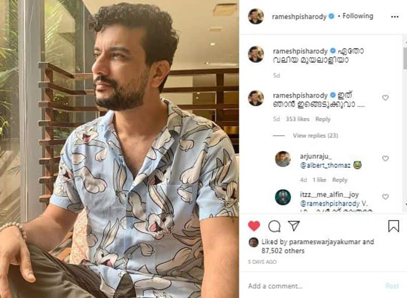 actor and director ramesh pisharody shared his latest image with funny caption got viral
