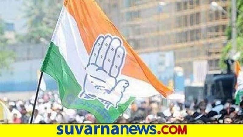 Again Congress Will Get Power in Karnataka Says Javagal Manjunath snr