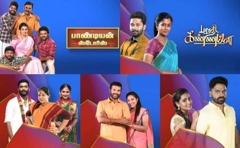 Vijay TV Famous serial going to end soon