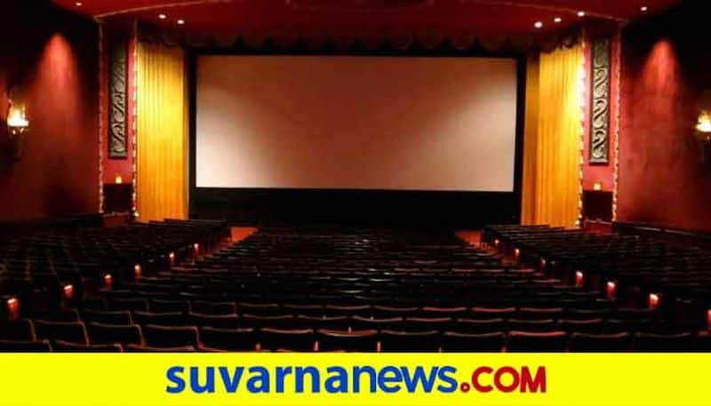 10 new rule for film theatre October 15th vcs