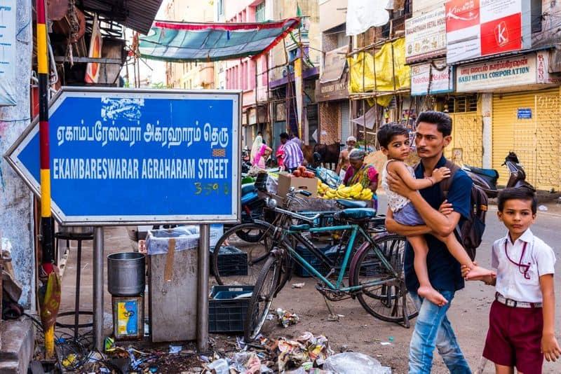 Racism in Sowkarpet.. ?? No seats for Tamil children . !! Dravidar kazagam warns .. !!