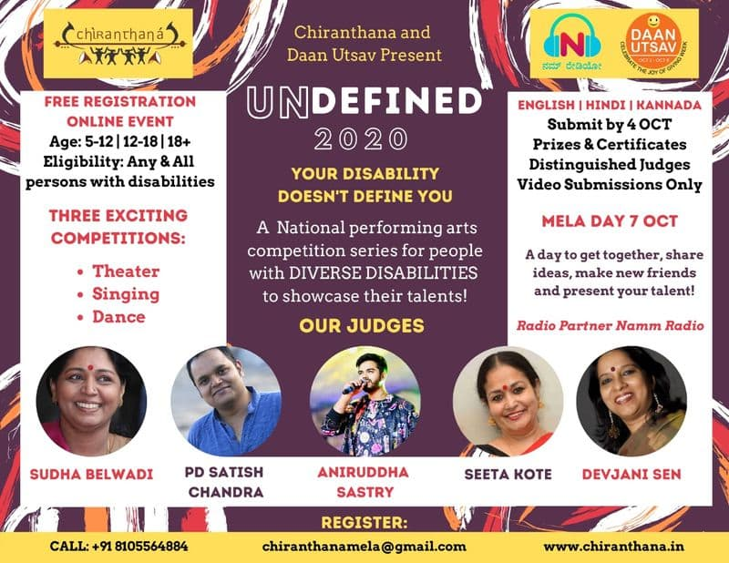 chiranthana and daan utsav presents programme for people with diverse disabilities dpl