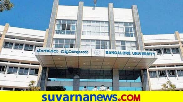 Bengaluru University Exams postponed Due to Corona, KSRTC Strike grg