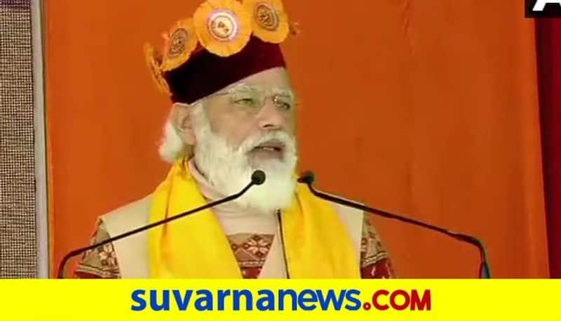 PM Narendra Modi has these Raja Yogas in his Jataka