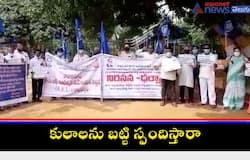<p>Public organisations dharna to protest the murder and rape of Manisha</p>