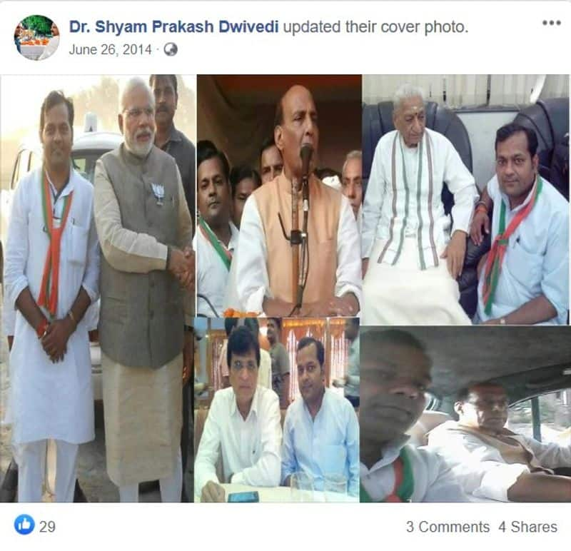 Fact Check, Is the father of Hathras accused really close to Modi and Yogi, photos go viral ALB