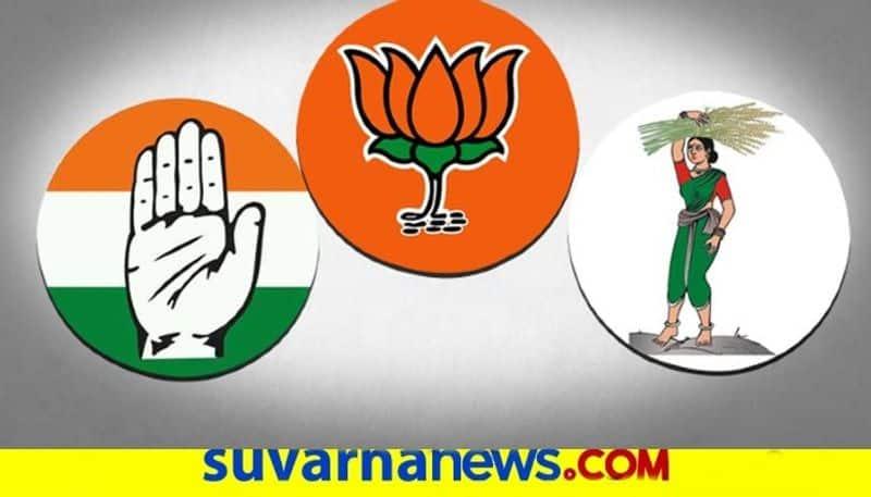 BJP JDS Activists Joined to Congress at Chincholi in Kalaburagi grg