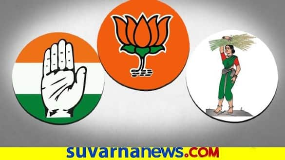 Congress JDS Alliance Wins  in KR Pete  Agriculture co operative society Election snr