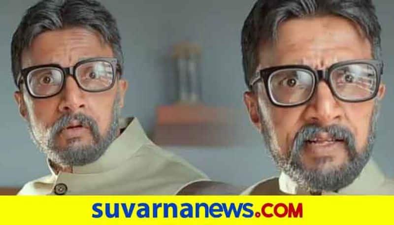 Kannada kiccha sudeep old age look viral vcs