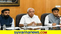 Karnataka coronavirus all party meeting to BS Yediyurappa News Hour Video ckm