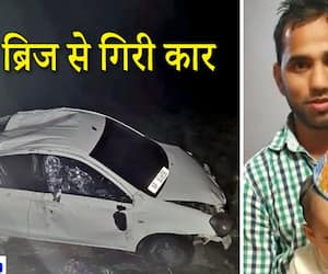 Car falls off bridge in South Africa, Gujarat couple and son died in accident kpa