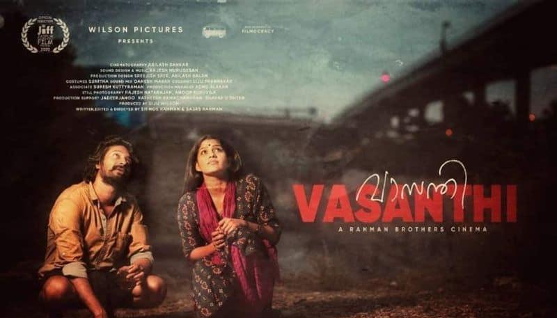 state film award winning movie vasanthi