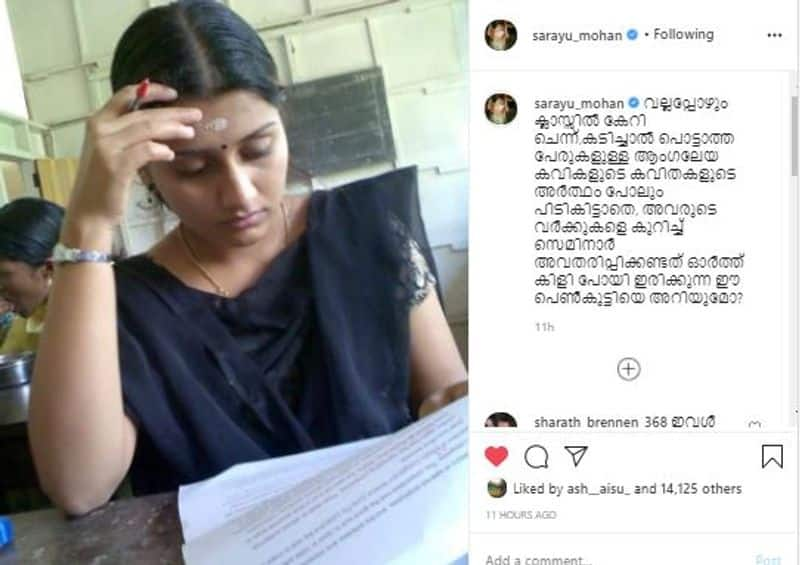 malayalam serial and movie actress sarayu mohan shared her college life photo with crazy caption on instagram