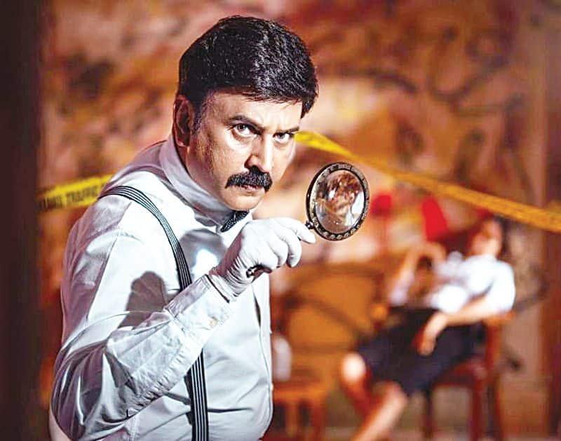 Karnataka Kannada movies in 236 film screen vcs
