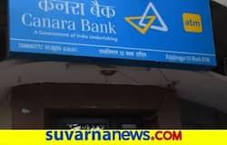 <p>Canara Bank</p>