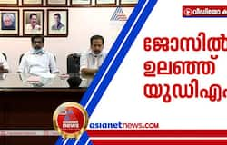 <p>jose k mani ldf joining conflict in udf</p>