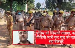 <p><br /> Ballia firing, Ballia accident, Uttar Pradesh Police, UP Police, Yogi Sarkar, Yogi Adityanath</p>