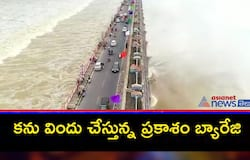 Prakasam Barrage 70 gates  lifted and released water into the sea