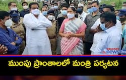 <p>home minister mekathoti sucharitha visited the flood-affected areas in tenali<br /> &nbsp;</p>