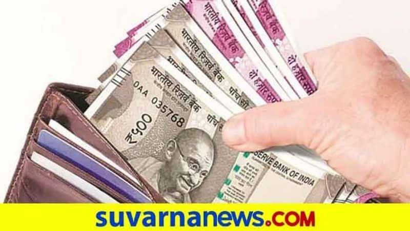 E payment System introduce in Ramanagara Silk Market snr
