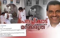 <p>Thiruvanchoor Radhakrishnan</p>
