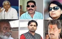 <p><strong>पटना (Bihar) ।</strong> बिहार विधानसभा चुनाव (Bihar Assembly Elections) में बाहुबलियों का आज भी वर्चस्व है। प्रमुख दल भी इन्हें या इनके परिवार के सदस्यों को टिकट देने में पीछे नहीं हैं। इनमें सबसे आगे आरजेडी (RJD)&nbsp;&nbsp;है, जिसके मुखिया लालू प्रसाद यादव (Lalu Prasad Yadav) हैं, जो रांची जेल में बंद हैं। हालांकि उन्हें जमानत पर बाहर लाने की तैयारी चल रही हैं। जिनके बारे में एनडीए भी कहती है कि उनका धनबल और बाहुबलियों से गहरा नाता रहा है। यह अलग बात है कि वो भी इससे अछूते नहीं हैं। कहा तो यहां तक जाता है कि लालू प्रसाद यादव ने उन बाहुबलियों को भी अपना बना लिया, जो कभी उनके खिलाफ आवाज उठाने वालों में शामिल थे। हालांकि इस बार की बात करें तो उनके दल से 7&nbsp;ऐसे बाहुबली नेताओं और उनके बेटे या पत्नियों को टिकट मिलने की खबर है, जो पूरी ताकत से चुनाव लड़ रहे हैं। इनमें तो कुछ ऐसे भी हैं, जो जेल में है और कुछ जमानत पर बाहर। आज हम इन्हीं बाहुबलियों के बारे में बता रहे हैं।</p>