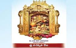 <p>saraswathi devi</p>
