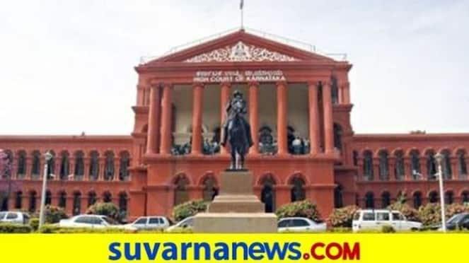 Karnataka High Court Expresses Concerns Over Shortage of Corona Vaccine hls