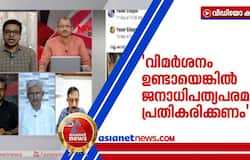 <p>yasir father against minister kt jaleel</p>