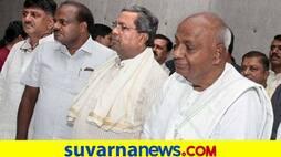 <p>H D Devegowda Siddaramaiah&nbsp;</p>