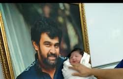 <p>Junior Chiru in the Sarja family; Meghana Raj gives birth to a baby boy</p>