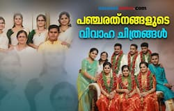 <p>pancharatnam marriage thump&nbsp;</p>