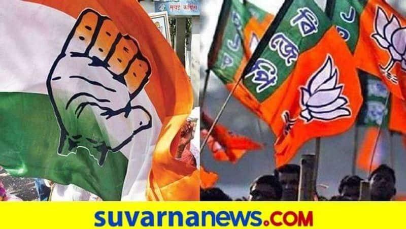 dhruvanarayana failure In Mysuru Mayor Election Says BJP Leader rbj
