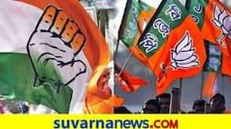<p>Congress BJP</p>
