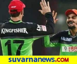 IPL 2020 5th RCB team over all performance analysis by Naveen Kodase kvn