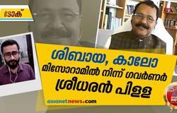 <p>mizoram governor ps sreedharan pillai talks</p>