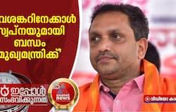 <p>k surendran against pinarayi vijayan</p>