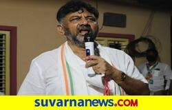 <p>ಕೆಪಿಸಿಸಿ ಅಧ್ಯಕ್ಷ ಡಿಕೆ ಶಿವಕುಮಾರ್ ಅವರು ಕೆಪಿಸಿಸಿಯ 5 ಕಾರ್ಯಾಧ್ಯಕ್ಷರಿಗೆ ಜಿಲ್ಲಾ ಉಸ್ತುವಾರಿ ಜವಾಬ್ದಾರಿ ನೀಡಿ ಆದೇಶ ಹೊರಡಿಸಿದ್ದಾರೆ.</p>