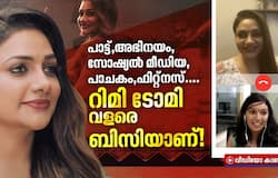 <p>rimi tomy about sujoothalle musical video</p>