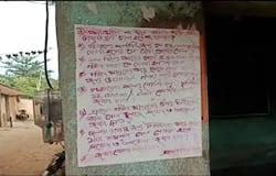 <p>বাংলা_পোস্টার</p>