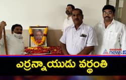 <p>Tdp leaders - the deficit without yerrannaidu is desperate for tdp<br /> &nbsp;</p>