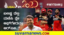 <p>RCB Play off</p>