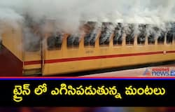 Train fire accident at Medchal railway station