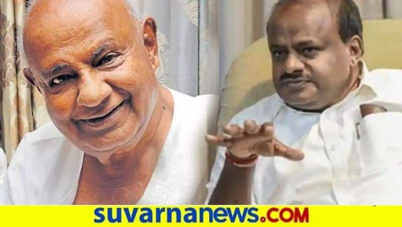 JDS to get More Seats in Next Assembly Election Says HD Devegowda snr