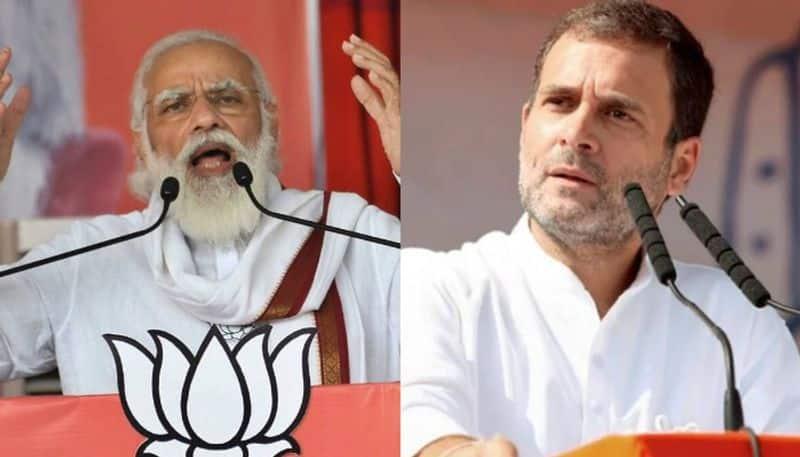 TMC has no right to judge the merits of Rahul Gandhi says Congress Leader Adhir Chowdhury RTB