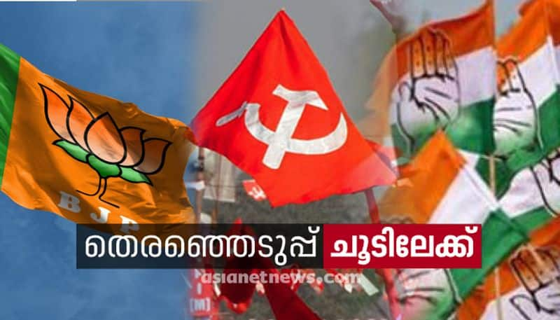 kerala election data details and number from all 140 constituencties
